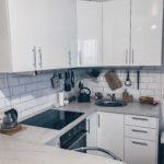 Кухня «Зарина»